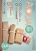 2014年5月号 vol.22