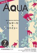 2014年7月号 vol.24