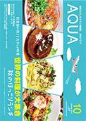 2014年10月号 vol.27